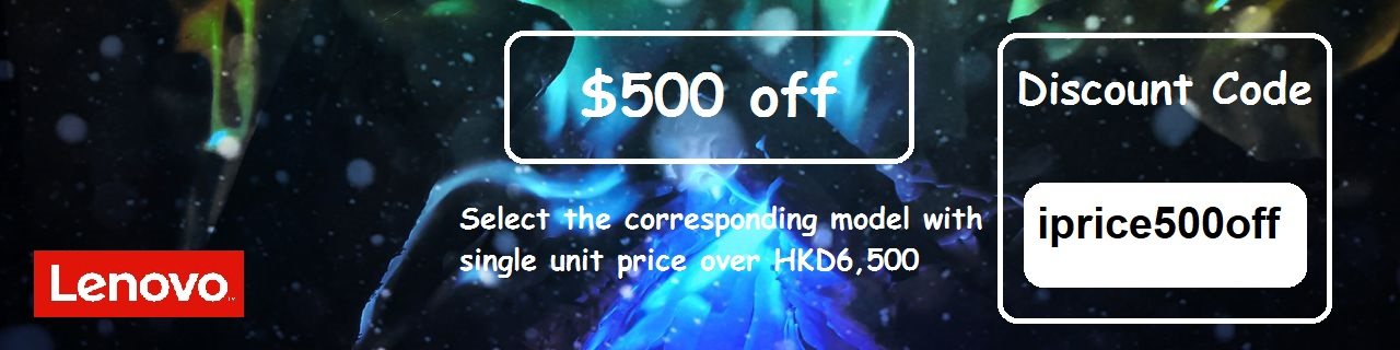 Extra HKD500 OFF With iPrice Coupon!