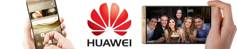 ็ีHuawei-Brand