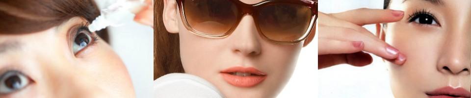 Chăm sóc và bảo vệ đôi mắt