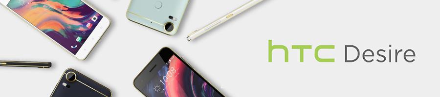 HTC Desire iprice