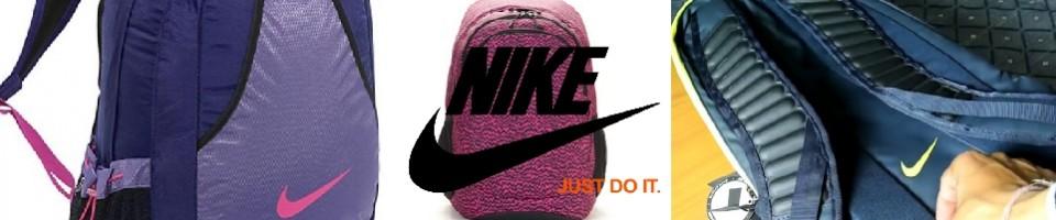 Nike ประเทศไทย