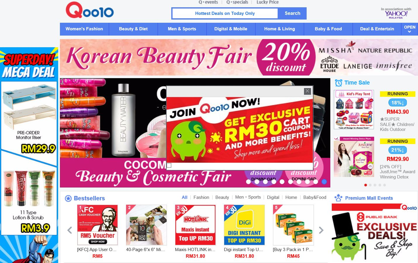 Qoo10 discount coupon