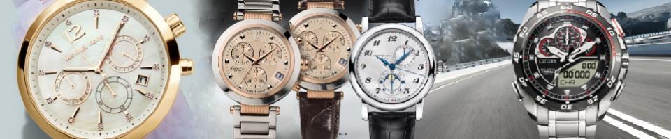 Đồng hồ đeo tay tại Việt Nam