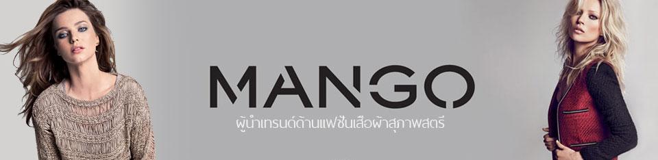 mango-header