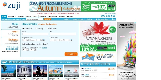 Zuji Coupon Codes and Voucher Codes in Hong Kong