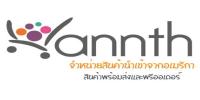 ช้อปที่ Annth บริการส่งด่วน ภายใน 24 ชม