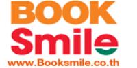 สมัครสมาชิก Book Smile ฟรี E-coupon 300 บาท