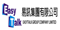 Easy Talk Coupons & Discount Codes