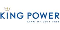 King Power คูปอง & รหัสส่วนลด