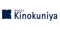 Kinokuniya คูปอง & รหัสส่วนลด