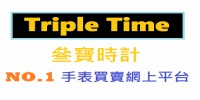 Triple Time Watch Coupons & Discount Codes